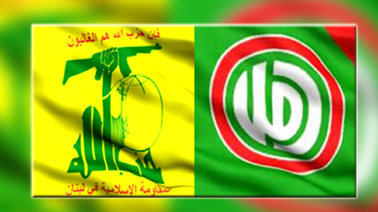 """حزب الله: مجموعات من""""القوات اللبنانية"""" مارست القنص المباشر للقتل المتعمد في  الطيونة"""