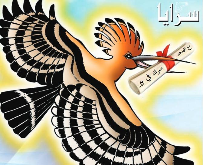 """اسرار الاردن يكشفها الهدهد """"قيادي فلسطيني"""" يشتري شقة بـ(400) الف دينار في عمان ..  ومدير بنك محلي يشتري الذهب من الخليل"""