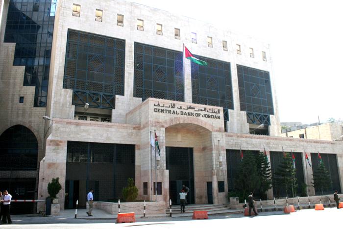البنك المركزي يحذر الأردنيين من شركات تسهيل القروض