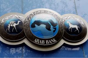 المصري ومستثمرون عرب يشترون 20 % من أسهم «العربي»
