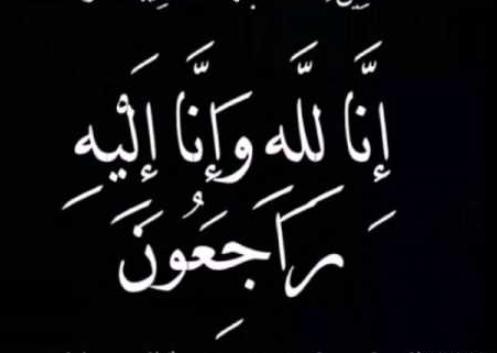 المحامي احمد البقور يشارك السيد سليمان عربيات احزانه بوفاة والده