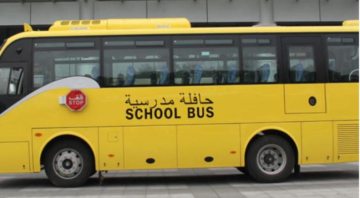 «النقل البري» تبدأ باستقبال طلبات الاستثمار بـ «النقل المدرسي»