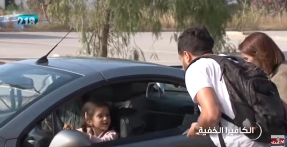 كاميرا خفية : طفلة تقود السيارة