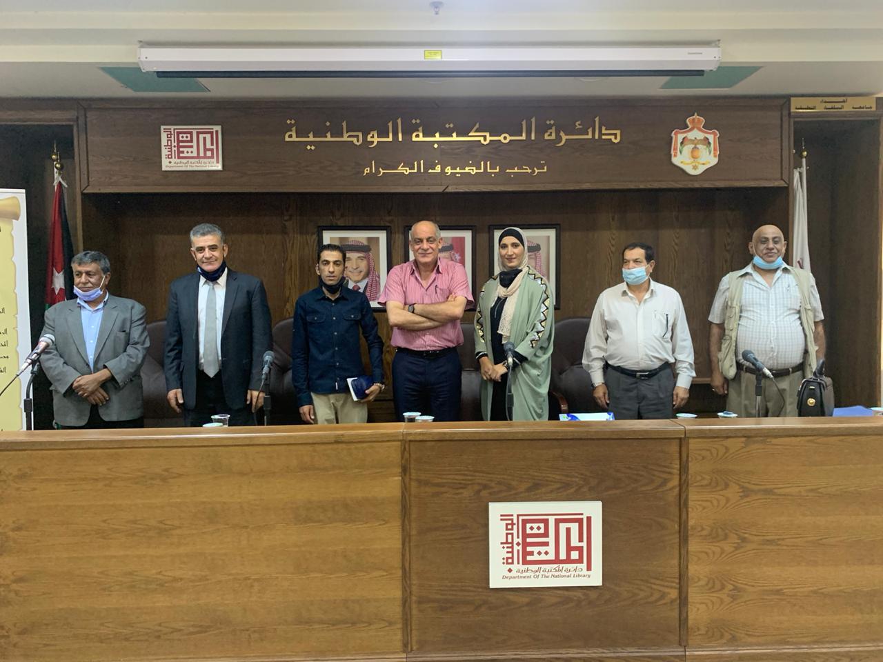بيت شعر المفرق يقيم امسية شعرية بالمكتبة الوطنية