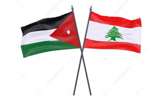 سفارة لبنان تقدر سرعة وصول المستشفى الميداني
