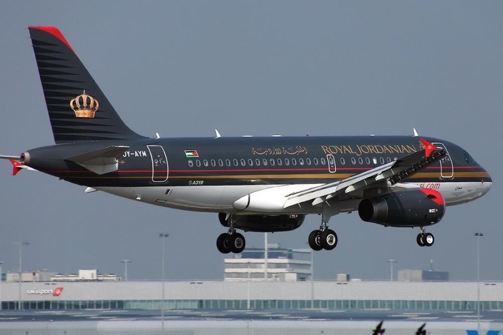 الملكية الاردنية تعلق رحلاتها الجوية إلى بغداد