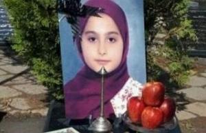 """أب يقتل طفلته ضرباً بالحزام بسبب """"صوتها"""""""