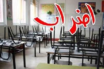إضراب طلابي يشل مدارس قرى النعيمات رفضاً لقرار دمج طلبة الثانوية