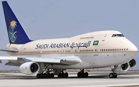 السعودية تدعو المواطنين والمقيمين إلى عدم السفر