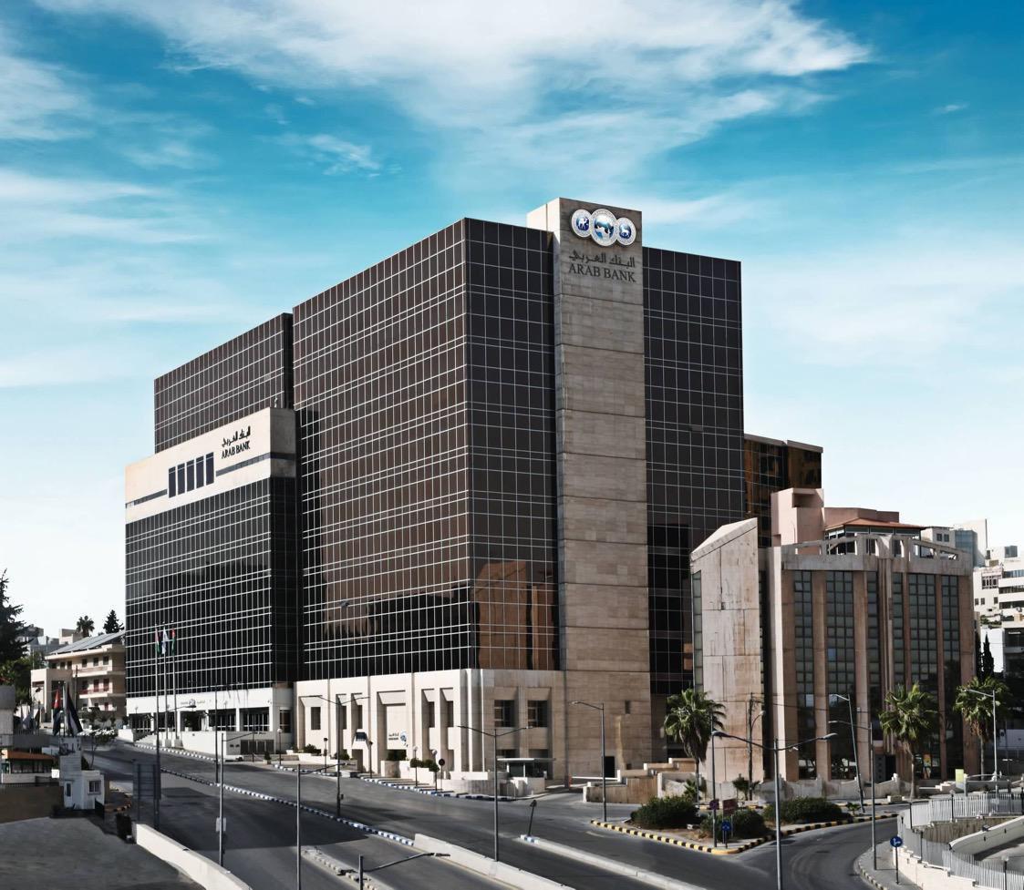 البنك العربي يرعى حملة إدارة السير  للأمان المروري