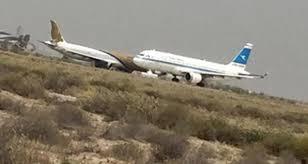 هل شاهدت حادث بين طائرتين من قبل ..  إليك الفيديو