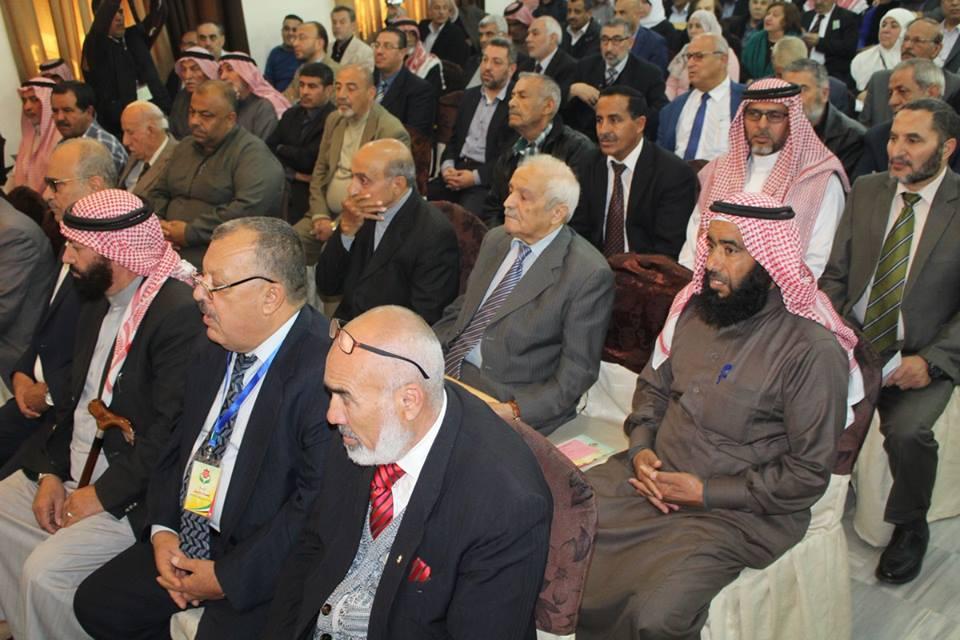انتخابات الجمعيات الخيرية محافظة العاصمة