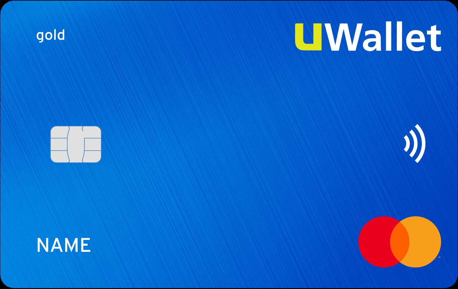 محفظة UWallet تطلق بطاقة ماستركارد للدفع المباشر