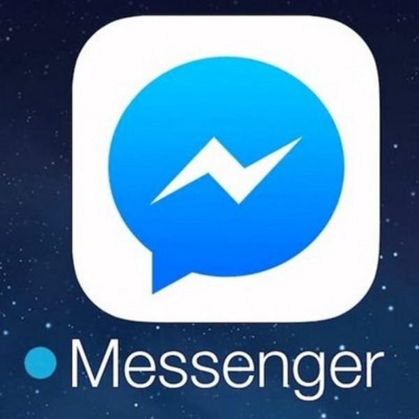 """بالخطوات ..  كيف تستعيد الرسائل المحذوفة على """"فيسبوك ماسنجر"""""""