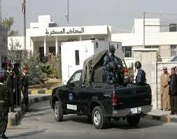 """12 متهما بالترويج والتجنيد والالتحاق بداعش أمام """"أمن الدولة"""" الاثنين"""