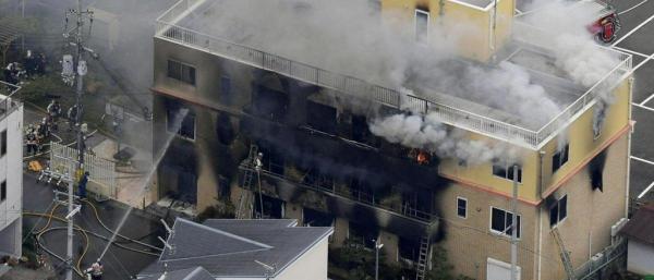 مقتل 33 شخصا في اليابان بسبب سرقة رواية