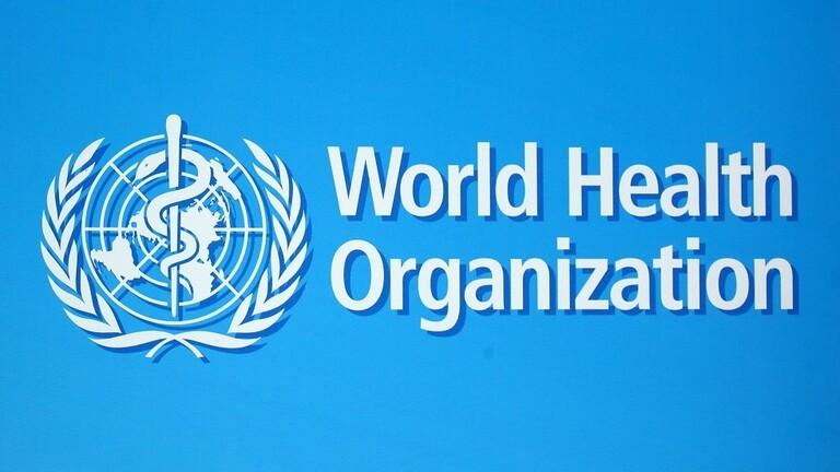 """""""الصحة العالمية"""" تعلق على ترخيص واشنطن عقار """"ريمديسيفير"""" لعلاج كورونا"""