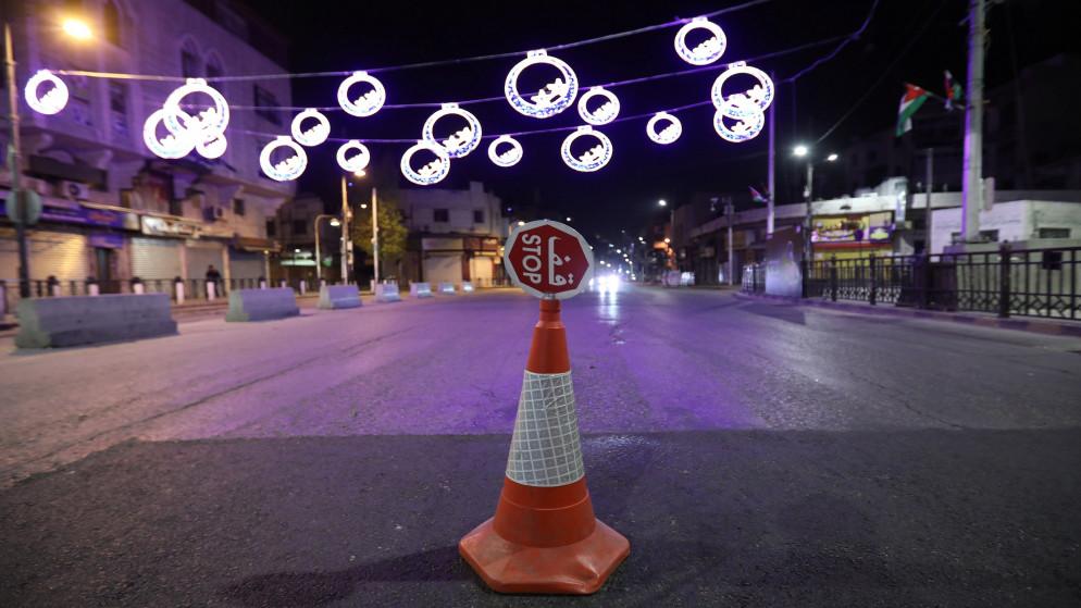 مواطنون: الحظر الليلي يكّبل إجراءات السياحة الداخلية في العيد ولا فائدة مرجوة منه