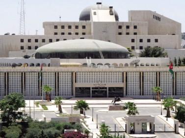 إرادة ملكية مرتقبة بتأجيل الدورة العادية لمجلس الامة