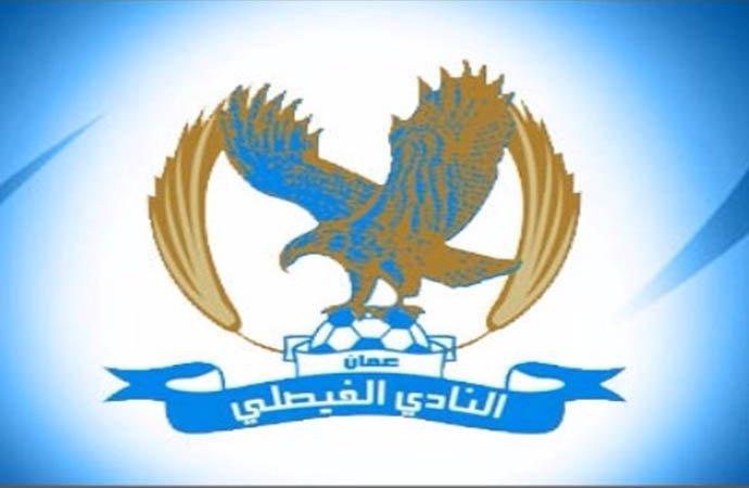 """""""الفيصلي"""" يعتذر لناديي الاهلي والزمالك المصريين"""