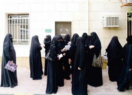 مطلوب مدرسات اناث لكبرى الجهات في السعودية