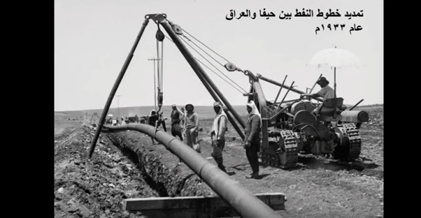 بالفيديو :صور قديمة لفلسطين الحبيبة قبل الاحتلال