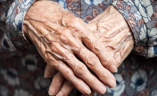 """أكبر معمرة في العالم """"ناهزت الـ 119 عام"""" ..  تعيش في هذه الدولة العربية !"""