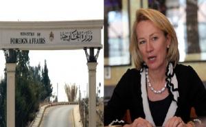 """الخارجية تتهرب من استفسارات """"سرايا"""" حول مشاركة السفيرة الأمريكية في اجتماع """"المثليين"""""""