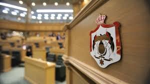 النواب يقر المعدل لقانون خدمة الضباط