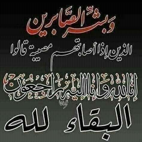"""حسن ابراهيم الغول """"ابو هيثم""""  ..  في ذمة الله"""