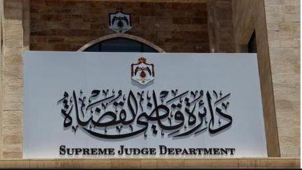 دائرة قاضي القضاة: قرار ترامب يستوجب من الشعوب العربية والمسلمة جميعها أن تقف في وجه قرارات التهويد