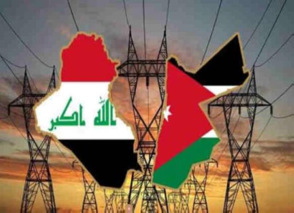 الاعلان عن مراحل الربط الكهربائي العراقي مع الأردن