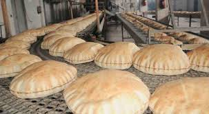 كيف قدّرت الحكومة معدل استهلاك الفرد من مادة الخبز ؟