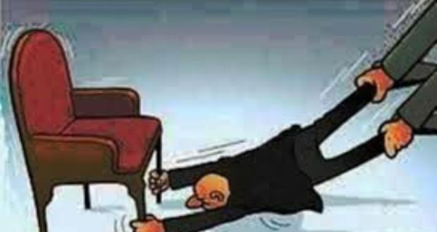 """أمين عام وزارة يلعب دور """"الكومبارس"""" بعد رفض الوزير التوقيع على القرارات بسبب خوفه من المساءلة"""