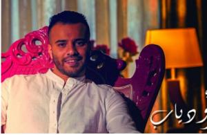 مفاجأة تصدم معجبين عمرو دياب