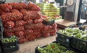 توقعات وزارة الزراعة لأسعار الخضار والفواكه للفترة المقبلة