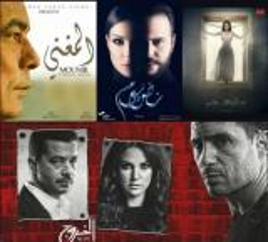 إسرائيل سرقت مسلسلات الدراما الرمضانية!