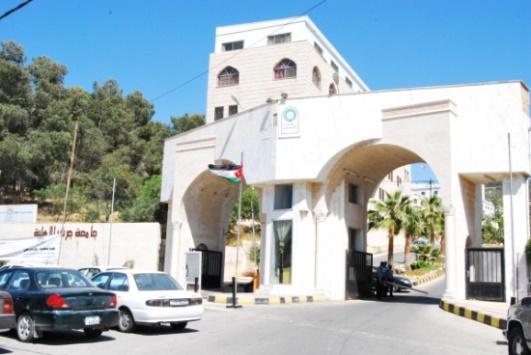 تعليق الدوام غدا الأربعاء في جامعة جرش حرصا على سلامة الطلبة