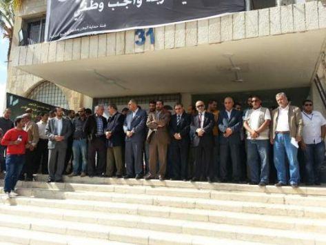 ''المهندسين'' تعتصم احتجاجاً على اعتقال نشطاء بقضية القدس