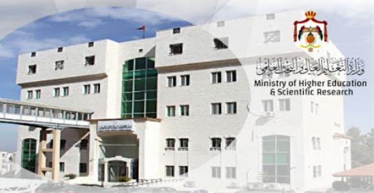 500 طالب أردني في جامعة كزخية سُحبت رخصها يناشدون التعليم العالي بالتعجّل في الحلول .. فيديو