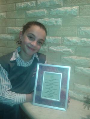 مبارك لـ نجود  حسام الزبن حصولها على المركز الاول بمسابقة القران الكريم