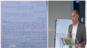 """شاب تعرض لاعتداء من """"كلب نجل"""" وزير المياه يقدم شكوى للمدعي العام و يؤكد:""""كنت أريد إعداد الصاجية فقط""""  ..  وثيقة"""