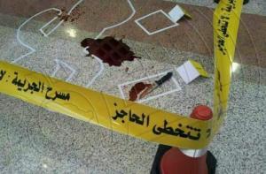 الأمن يكشف عن ملابسات قضية قتل : قتلوه ووضعوا جثته في مركبته وألقوها من منحدر