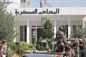 """السجن 5 سنوات لمتهمين بالترويج لـ""""داعش"""""""
