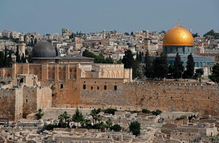 استياء صهيوني من افتتاح واشنطن قنصلية للفلسطينيين بالقدس