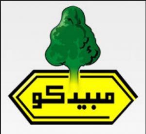 """هبوط اسهم """"العربية لصناعة المبيدات والادوية البيطرية"""" .. وثائق"""