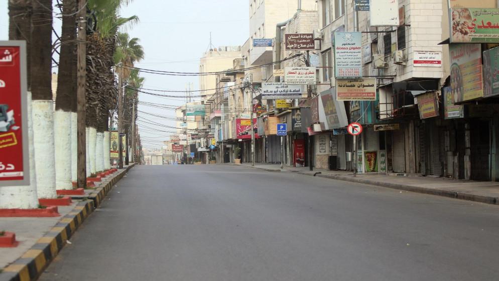 44 طفلا بدور الأحداث لخرقهم حظر التجول