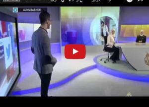بالفيديو .. مذيعة الجزيرة تضع زميلها بموقف محرج جداً