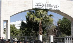 لجنة دراسة المناهج: الاتهامات شكلت تشويشا هائلا