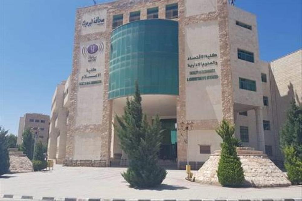 """""""هيئة الاعتماد"""" تقرر استمرارية 3 برامج أكاديمية في إعلام اليرموك"""